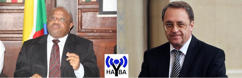 Communiqué conjoint du Ministre des Affaires Étrangères de l'Union des Comores et du Vice-Ministre des Affaires Étrangères de la Fédération de Russie