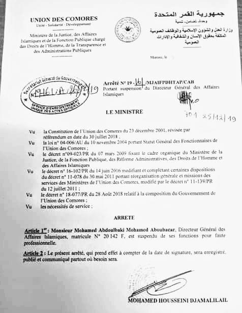 Le ministre chargé des Affaires Islamiques a suspendu le Directeur des Affaires Islamiques.