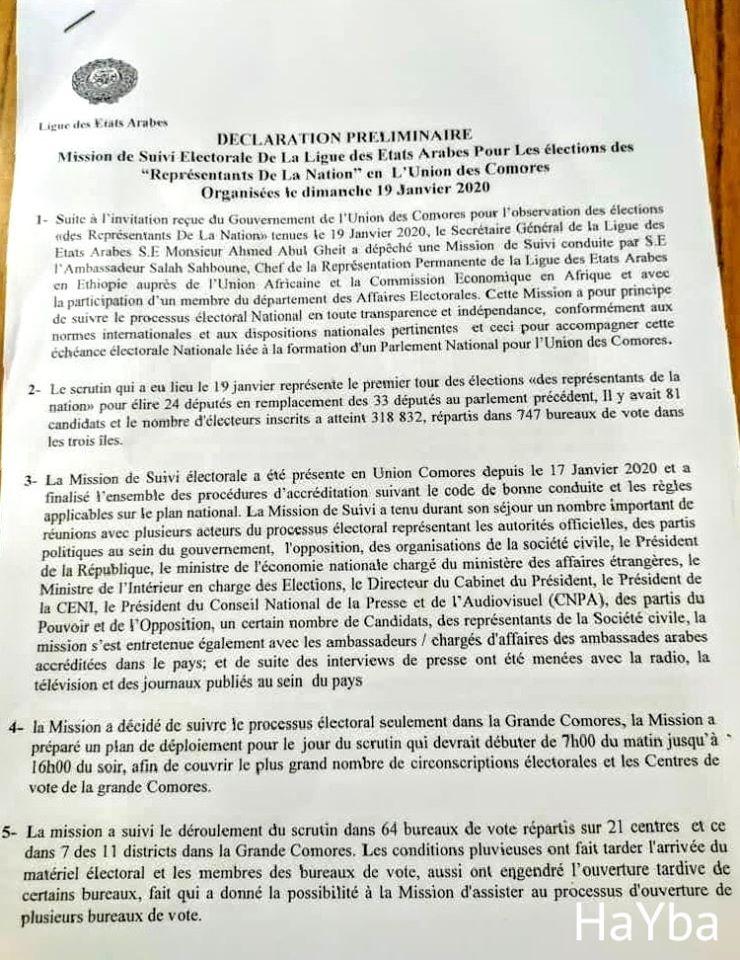 Déclaration Préliminaire de la Mission Électorale de la Ligue des États Arabes