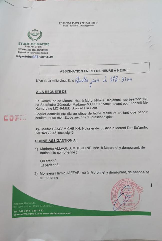 HaYba POLITIQUE (AU TRIBUNAL)