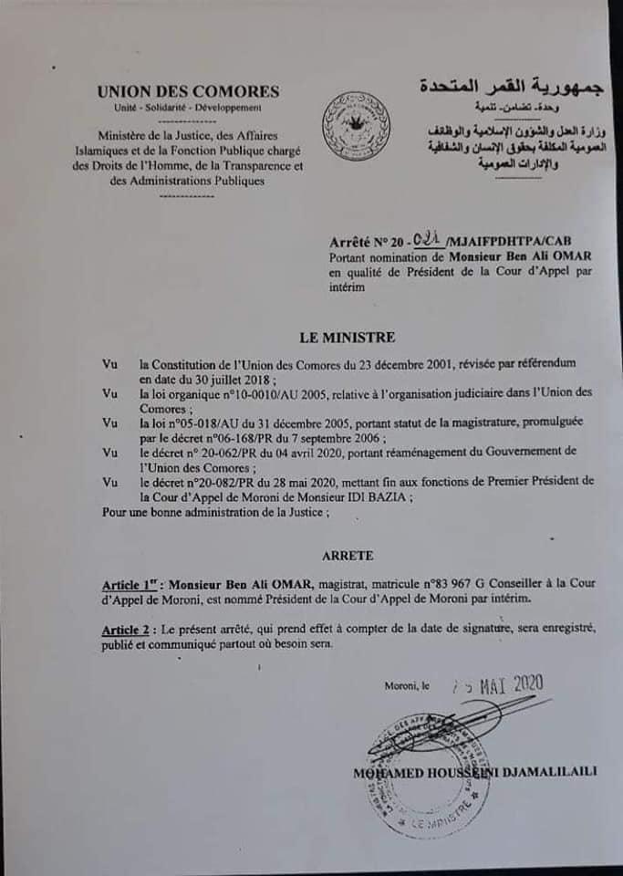 HaYba JUSTICE  Cour d'Appel : le Limogeage du  Président Idi Bazia Crée une Situation Inédite.