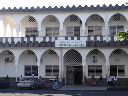 HaYba CONFLITS SOCIAUX  Grève des Contractuels d'El-Maarouf